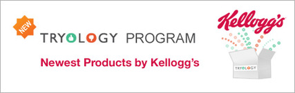 New EXPO Tryology from Kellogg's!