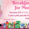 P&G Pink Cook Set Rebate