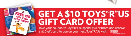 toys r us gift card offer