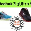 Sale on ZigUltra Youth Reebok