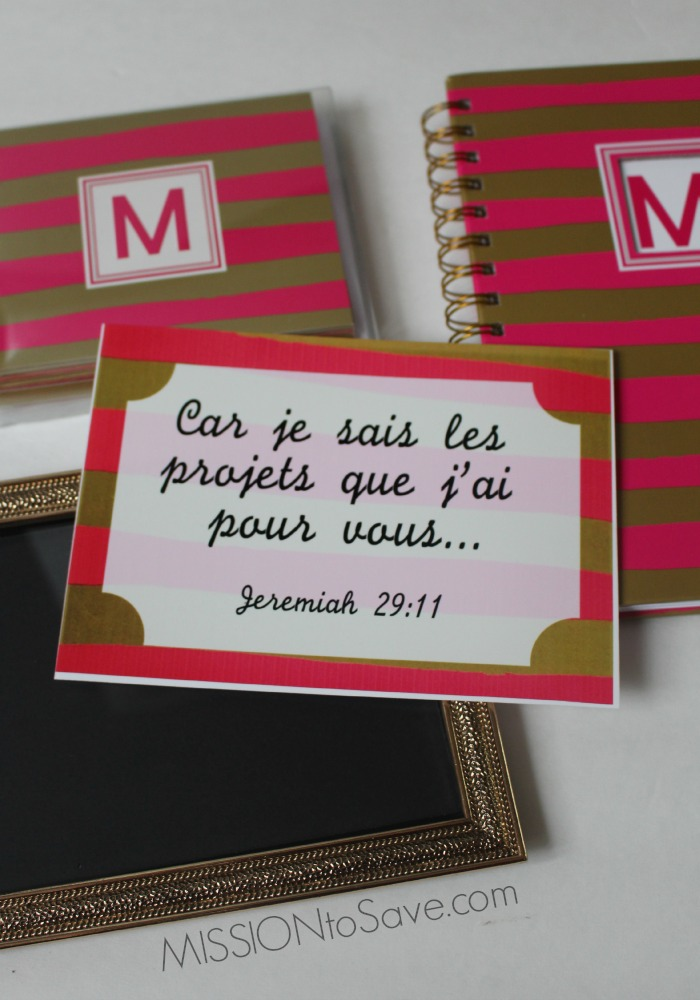 myprintly framable french scripture