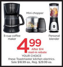 Hot Kohl S Small Appliance Rebate Offer 3 Free Pre